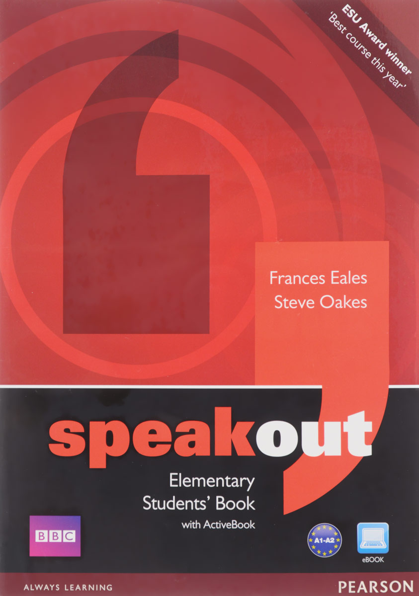 Speakout: Elementary: Student's Book with Active Book (+ DVD)   Иэйлс Фрэнсис, Оакс Стив  #1