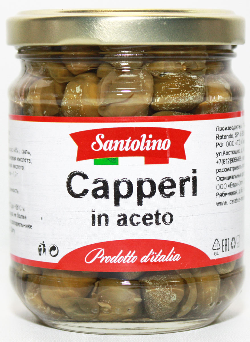 Santolino Каперсы маринованные, 212 мл #1