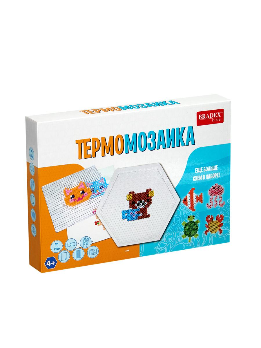 """Термомозаика  """"Подводный мир"""" 1000 бусин Bradex #1"""