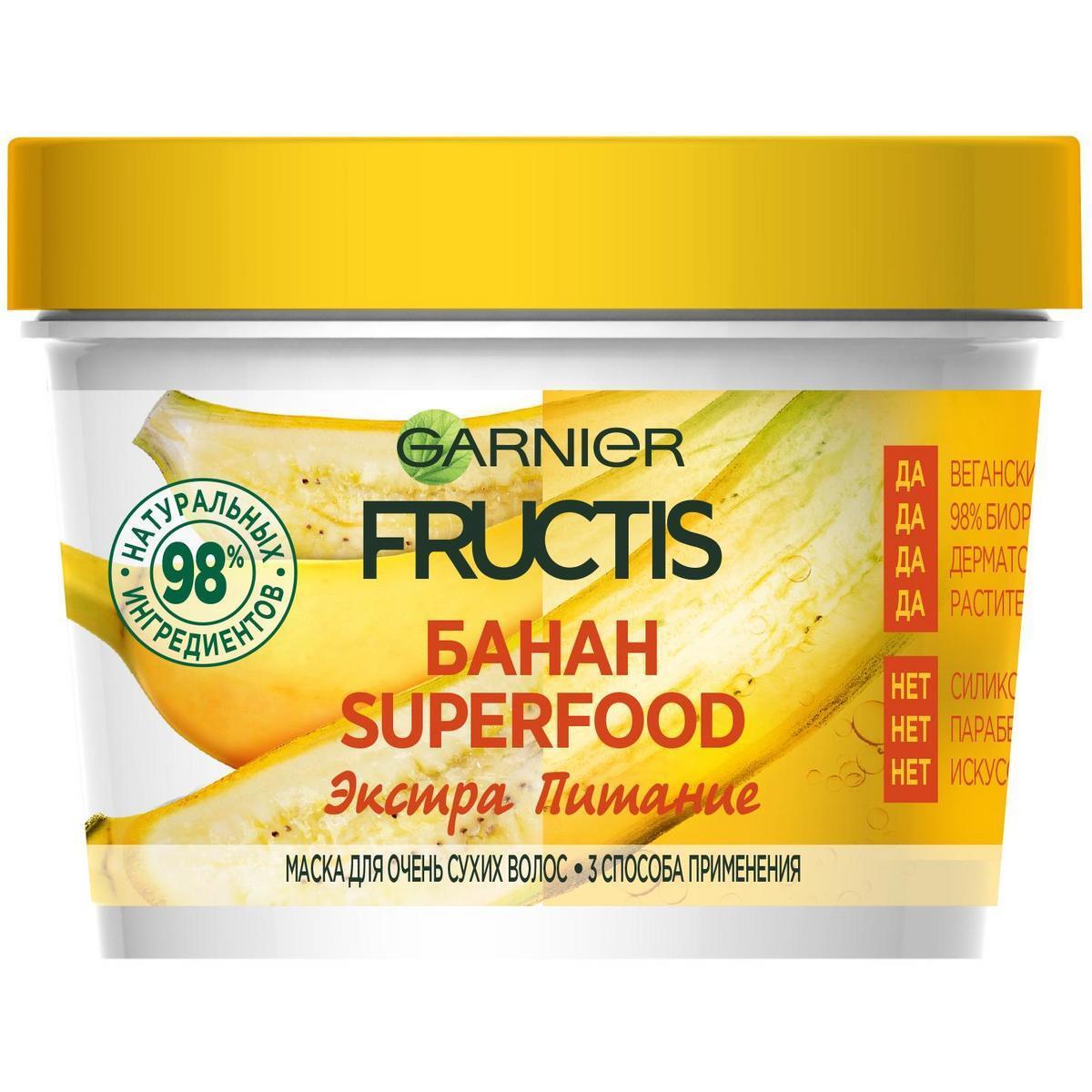 Garnier Fructis Питательная маска 3в1 Superfood Банан для очень сухих волос, без парабенов, силиконов #1
