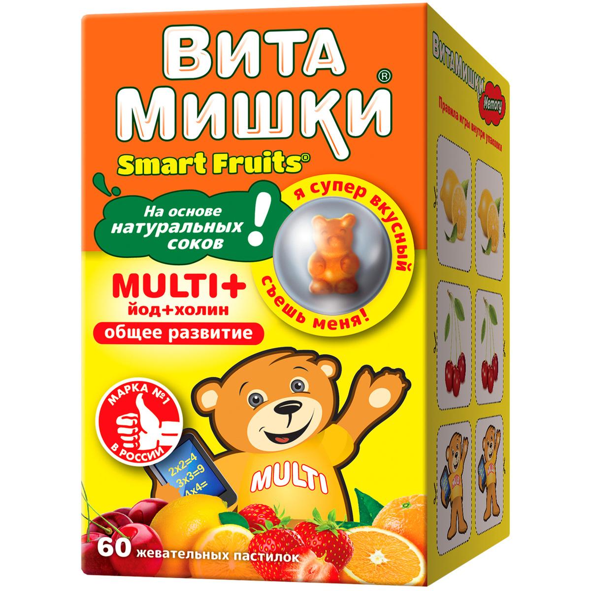 ВитаМишки Smart Fruits MULTI + йод холин витамин Д3 (ВитаМишки Мульти ) витамины для детей для общего #1